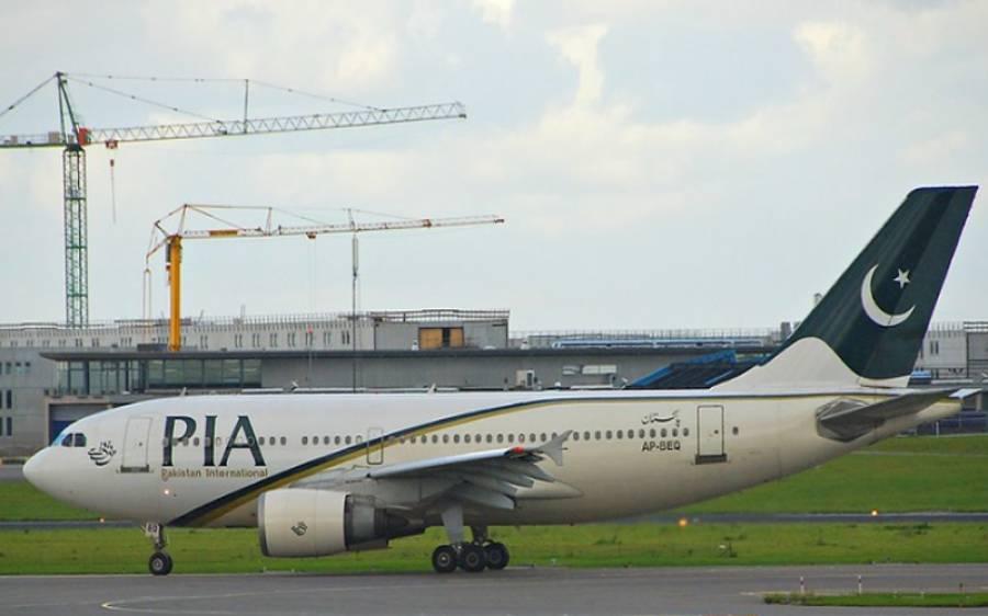 پی آئی اے کی سعودی عرب کیلئے پروازوں کا شیڈول جاری