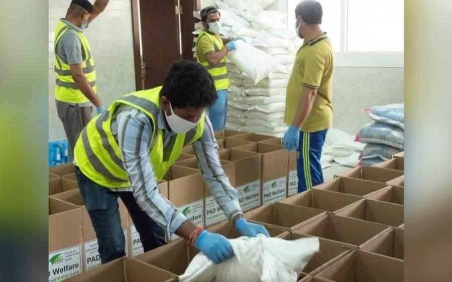 پاکستان ایسوسی ایشن دبئی کی طرف سے لاک ڈاﺅن کے دوران 40 ہزار لوگوں کو راشن کی فراہمی