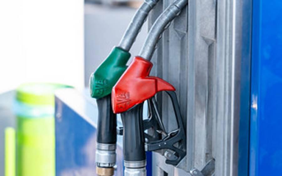 عالمی منڈی میں تیل کی قیمتیں ایک بار پھر نیچے آگئیں