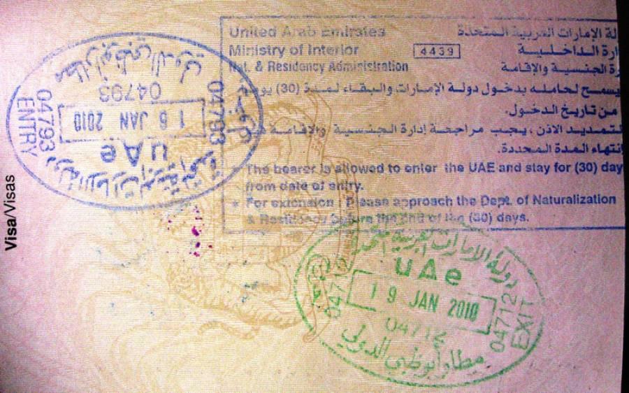 متحدہ عرب امارات میں بسنے والے غیر ملکیوں کیلئے بڑی خوشخبری، ویزوں پر جرمانے معاف کردیے گئے