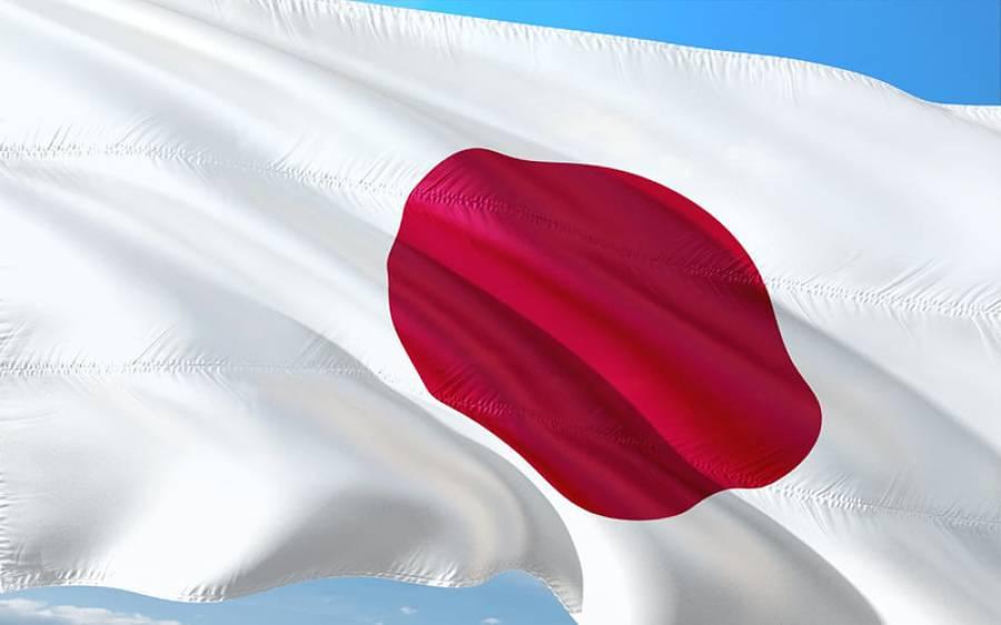 کورونا وائرس ، جاپان نے پاکستان کو اتنی امداد دینے کا اعلان کردیا کہ آپ کو بھی خوشی ہوگی