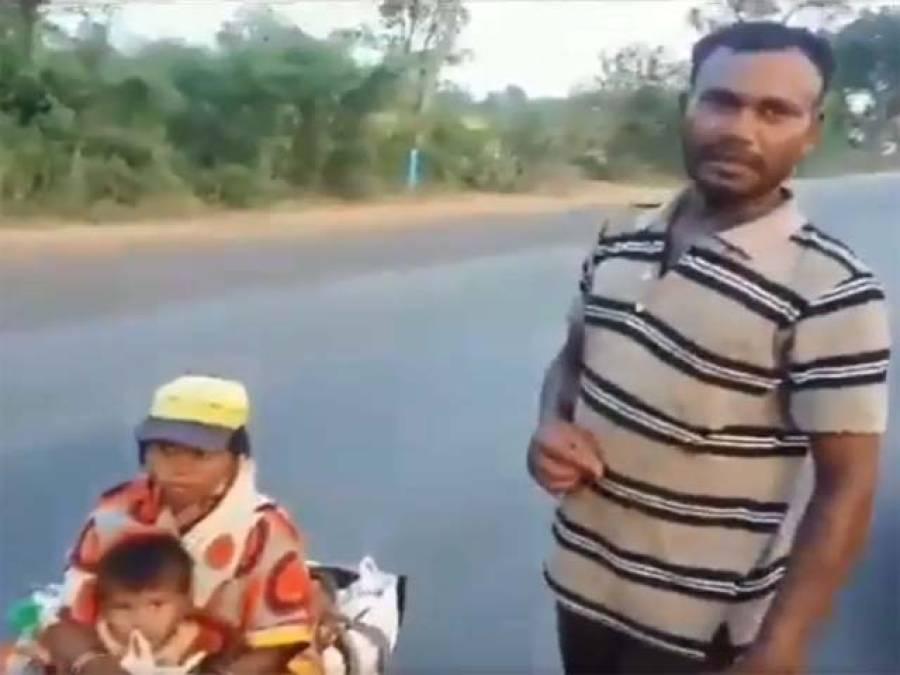 بھارت میں لاک ڈاﺅن ، یہ نوجوان حاملہ بیوی کو ہاتھ سے کھینچنے والی ریڑھی پر بیٹھا کر 700 کلو میٹر پیدل چلا ، اب اس کی بیوی کیسی ہے ؟