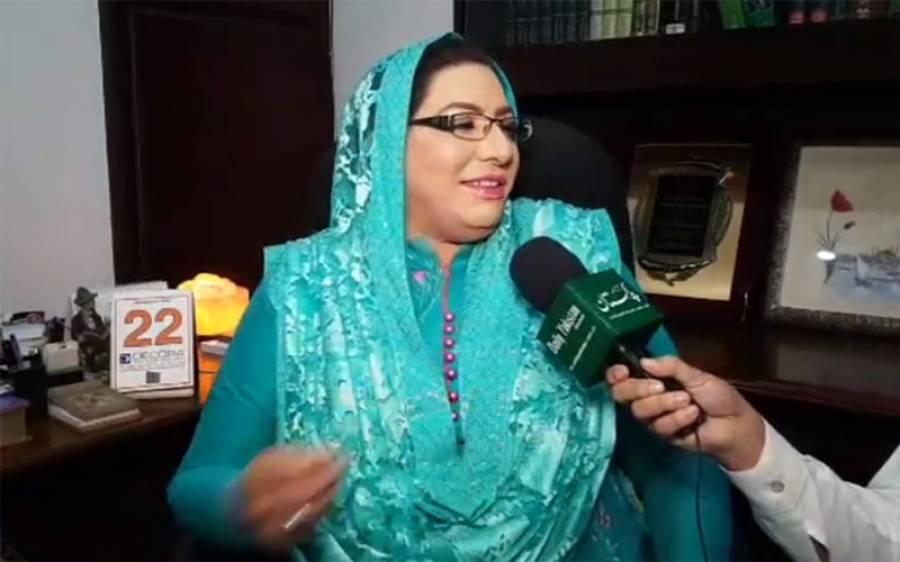 پی پی میں شمولیت کی خبریں من گھڑت فردوس عاشق اعوان نے اینکرعمران خان کو قانونی نوٹس بھجوا دیا