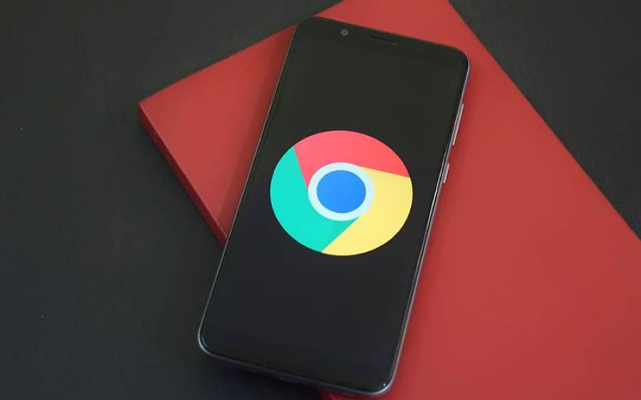 اگر آپ گوگل کروم براﺅزر استعمال کرتے ہیں تو جلد اس میں آپ کے لیے انتہائی شاندار فیچر آنے والا ہے