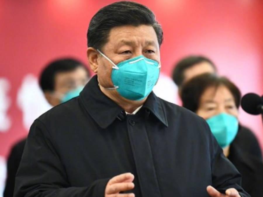 کورونا وائرس کیخلاف جنگ میں ڈبلیو ایچ او کا کردار،چین کے موقف نے دنیا کو حیران کر دیا