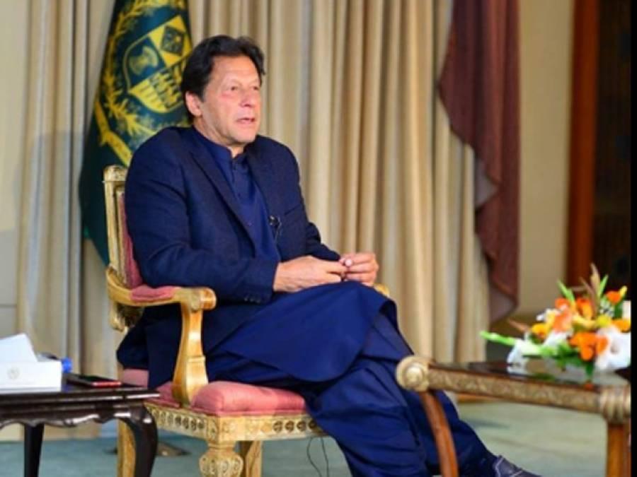 وزیر اعظم سے ایم کیوایم کے وفد کی ملاقات ،عمران خان نے ایسی یقین دہانی کروا دی کہ پیپلز پارٹی کی قیادت سر جوڑ کر بیٹھ جائے گی