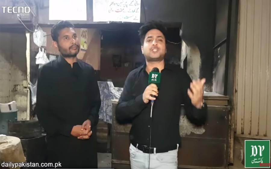 پاکستان میں سلطنتِ عثمانیہ کی یاد تازہ، غریبوں کے لئے مفت روٹی کی سہولت