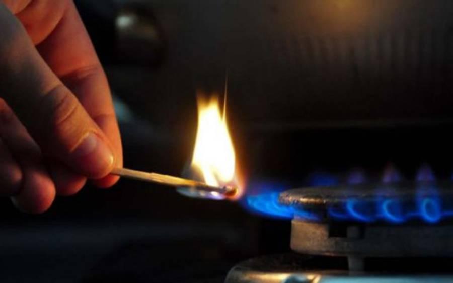 کیا آپ کو معلوم ہے سوئی گیس کی دراصل کوئی بو نہیں ہوتی، اس میں بدبو کا اضافہ کب اور کیوں کیا گیا؟ حیران کن تاریخ جانئے