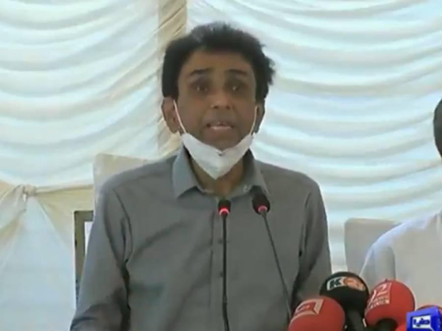 کراچی کو سنگین خطرہ ہے ،وفاقی حکومت فوری 400 وینٹی لیٹرز فراہم کرے،خالد مقبول صدیقی بھی بول پڑے