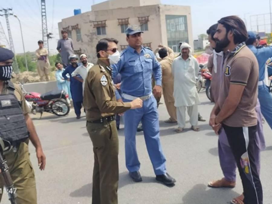 ٹریفک پولیس لاہور نے حیران کن سہولت متعارف کرا دی،شہریوں کا بڑا مسئلہ ہی حل ہو جائے گا