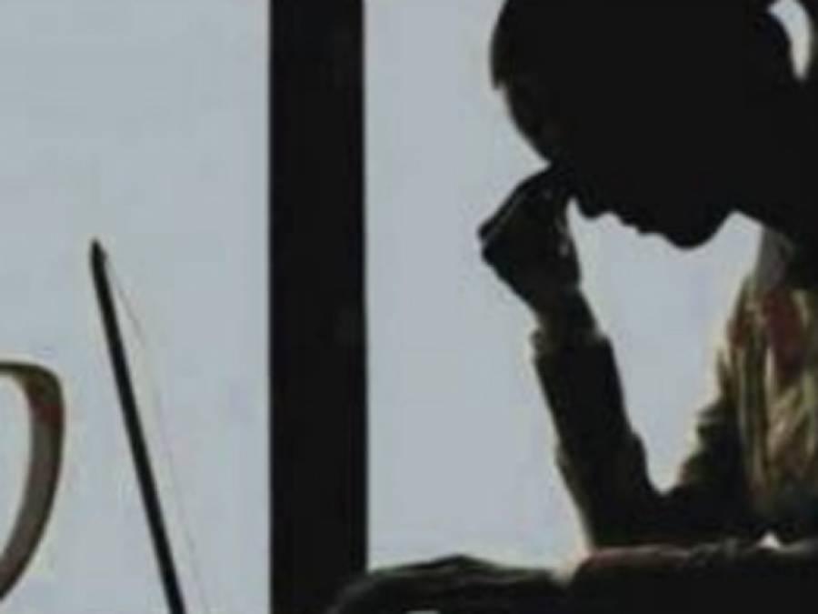 ایف آئی اے سائبر کرائم ونگ لاہور کی کارروائی،خواتین کو حراساں کرنے والا ملزم گرفتار