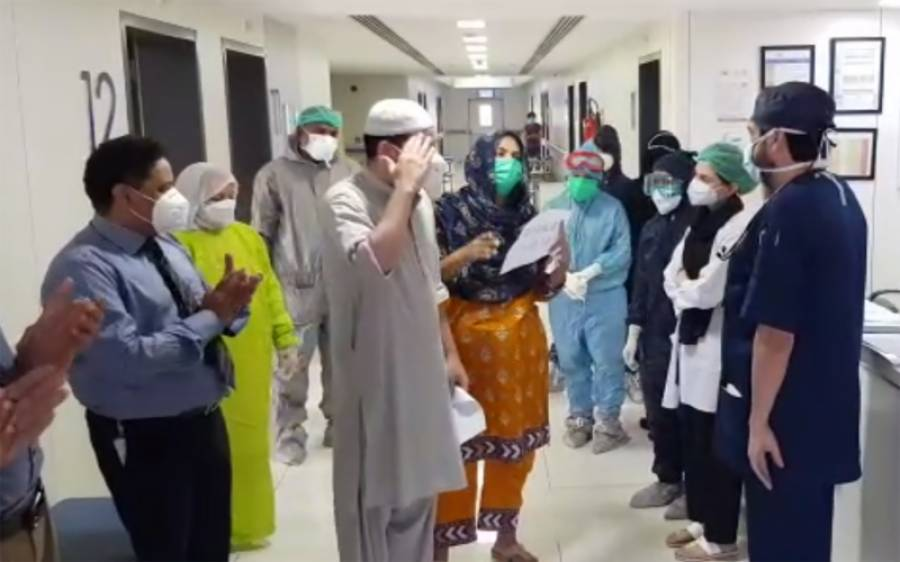 بحریہ آرچرڈ ہسپتال میں کورونا کی مریضہ صحتیاب، عملے نے تالیاں بجا کر رخصت کیا