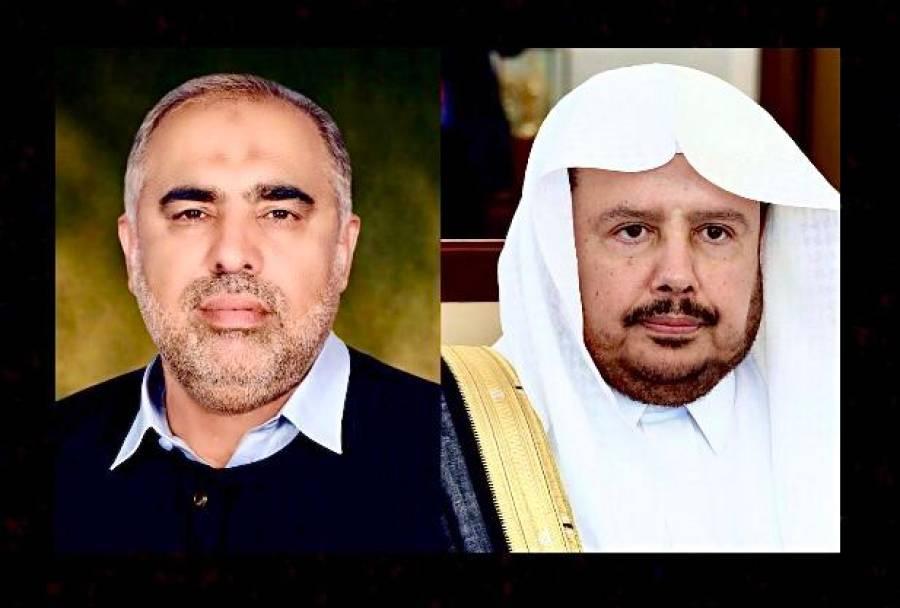 سپیکر قومی اسمبلی اسد قیصر کا اپنے سعودی ہم منصب کے نام خط