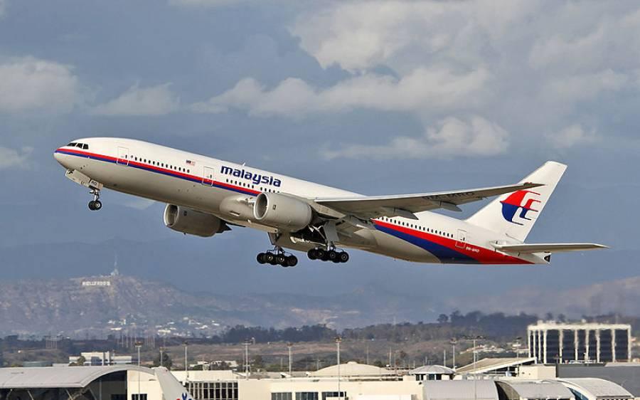 ملائیشیا میں پھنسے 331 پاکستانی قیدی خصوصی پروازوں کے ذریعے لاہور کیلئے روانہ