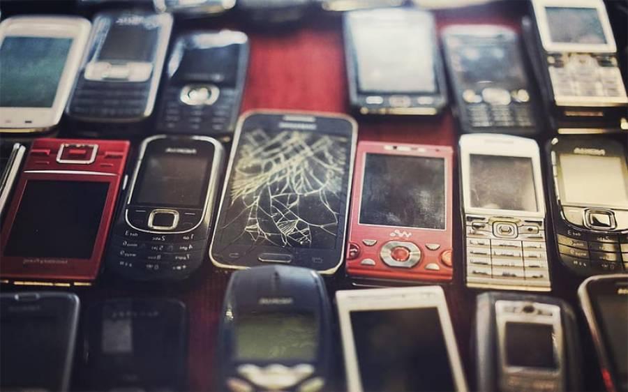 بجٹ: موبائل فون مینوفیکچرنگ بڑھانے کیلئے مراعات کا امکان