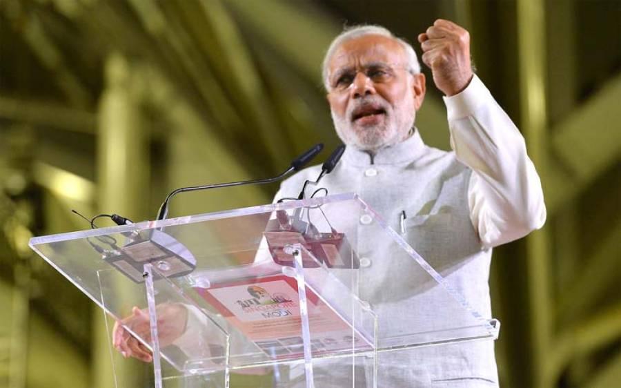 """""""بھارت نے ہمیشہ افغانستان میں غداروں کی حمایت کی اور ۔۔""""افغان طالبان کی جانب سے بیان جاری کر دیا گیا"""