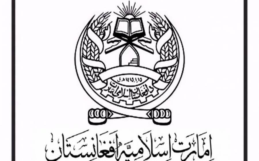 کیا واقعی افغان طالبان نے غزوہ ہند کا اعلان کردیا؟ حقیقت سامنے آگئی