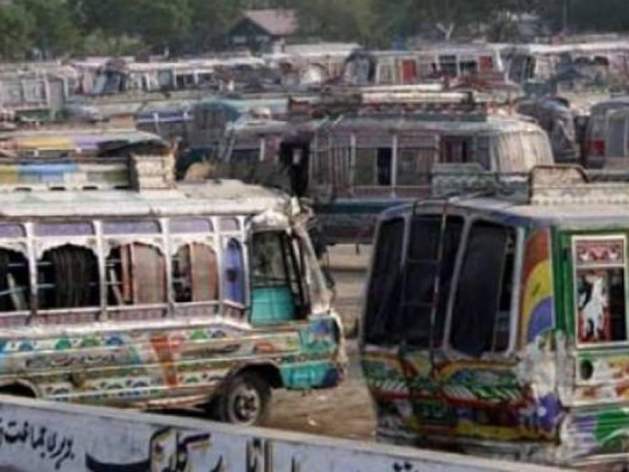 آل پاکستان پبلک ٹرانسپورٹ اونرزکا تحفظات دور ہونے تک ٹرانسپورٹ نہ چلانے کا اعلان