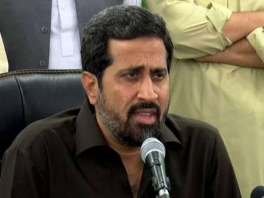 فیاض الحسن چوہان نے ن لیگ پر بجلیاں گرا دیں،ایسا مطالبہ کر دیا کہ شہباز شریف کے لئے نئی مشکل کھڑی ہو جائے گی