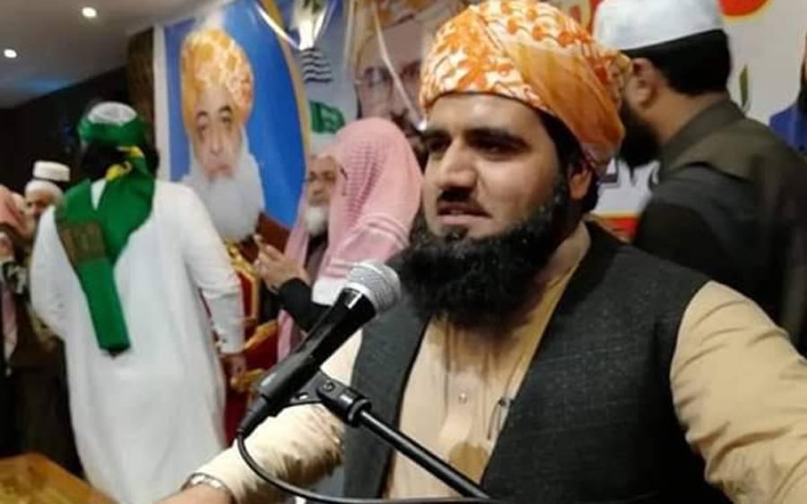 جمعیت علمائے اسلام (ف) کے سیکریٹری نشرواشاعت قاری قاسم کے لئے تعزیتی ریفرنس منعقد کیا گیا