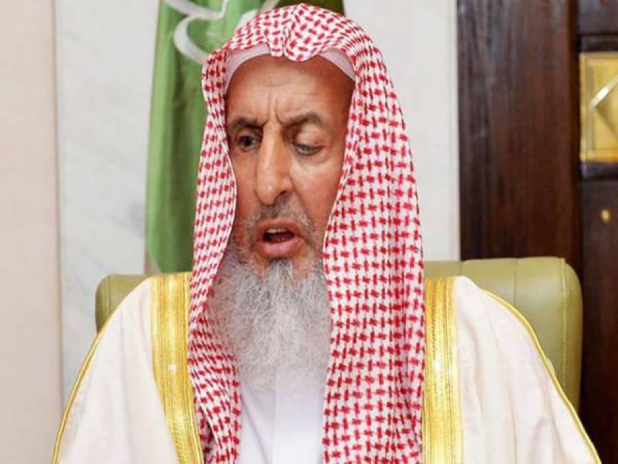 کیا عید کی نماز گھر پر ہوسکتی ہے؟ سعودی مفتی اعظم کا بیان سامنے آگیا