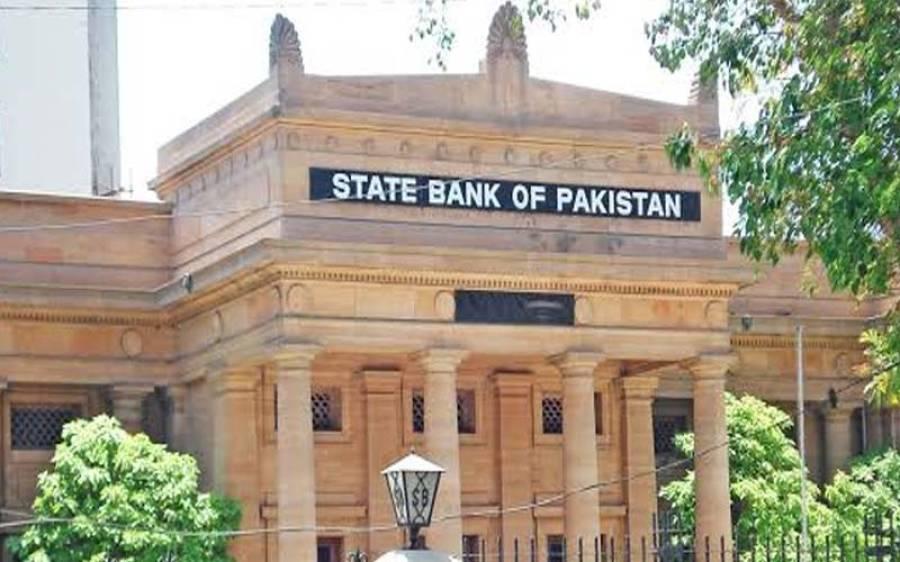 رواں مالی سال کے پہلے 10 ماہ میں پاکستان میں کتنی بیرونی سرمایہ کاری ہوئی ؟ جواب ایسا کہ آپ سوچ بھی نہ سکیں