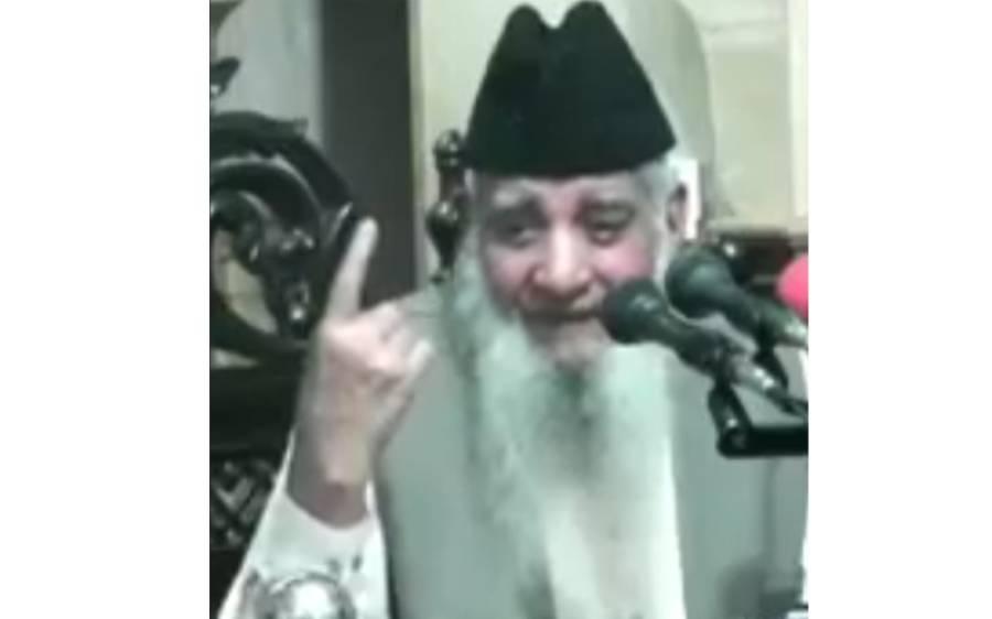 ممتاز عالم دین پروفیسر حافظ ثناء اللہ خاں وفات پاگئے