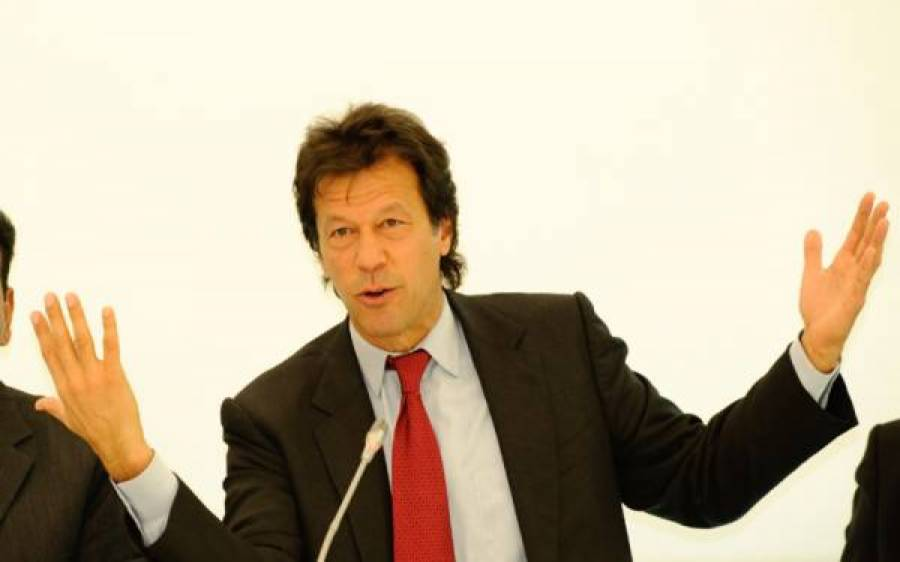 حکومت عطیہ کیے گئے ہر روپے کے بدلے 4 اور دے گی، عمران خان