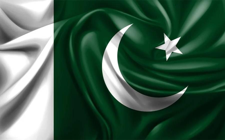 ماہ رمضان کا انعام پاکستان !