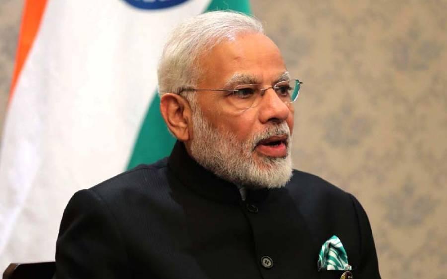 بھارت کی جانب سے پاکستان پر بزدلانہ وار کا انکشاف