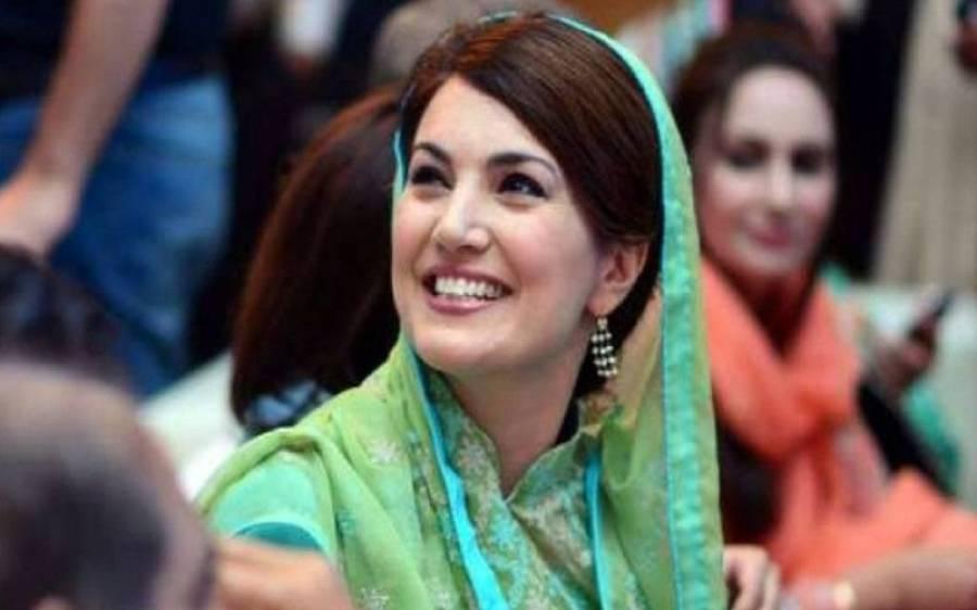 پہلے شوہر کی جنسی قوت عمران خان سے زیادہ بہتر قرار دینے کے بعد ریحام خان کا ایک اور دبنگ بیان سامنے آگیا