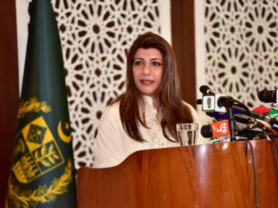 پاکستان نے بھارت کے نئے ڈومیسائل قانون کو مسترد کر دیا