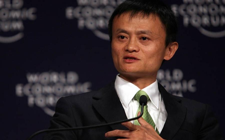 18ارب ڈالر نقصان کے بعد بالآخر چینی ارب پتی جیک ما کا استعفیٰ
