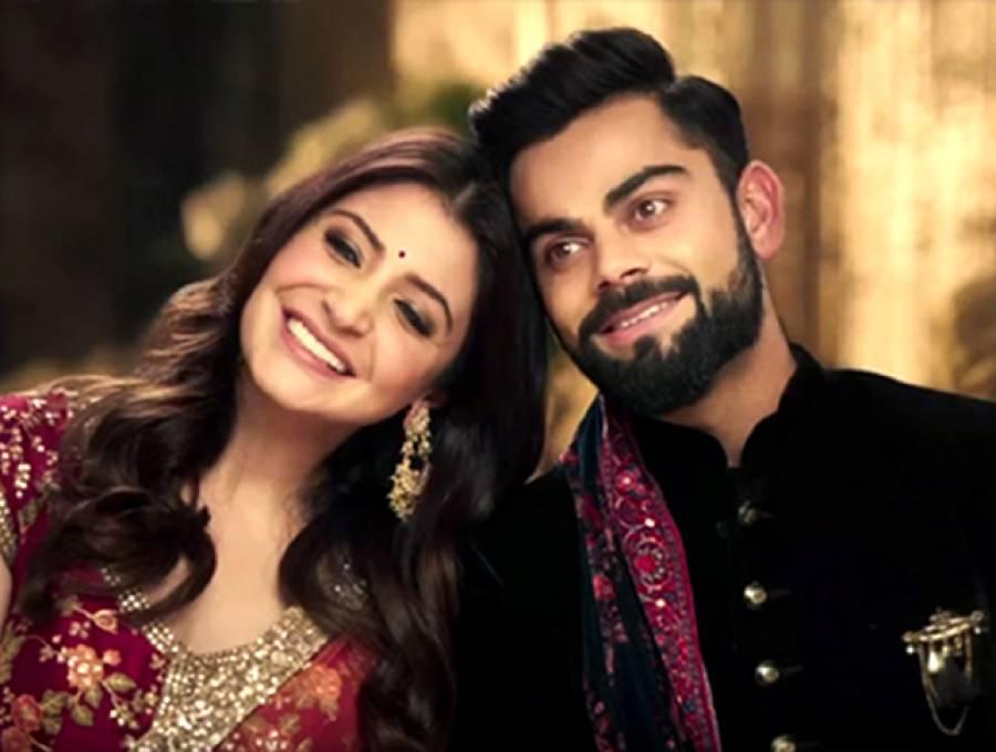 ویرات کوہلی اور انوشکا شرما کی نئی ویڈیو وائرل ہو گئی، دونوں کیا کر رہے ہیں؟