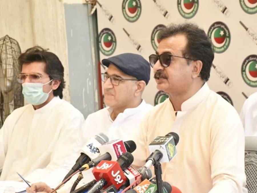 سندھ حکومت نے بھٹو کے شہر لاڑکانہ کو۔۔۔حلیم عادل شیخ نے ایسی بات کہہ دی کہ بلاول بھٹو بھی سوچ میں پڑ جائیں گے