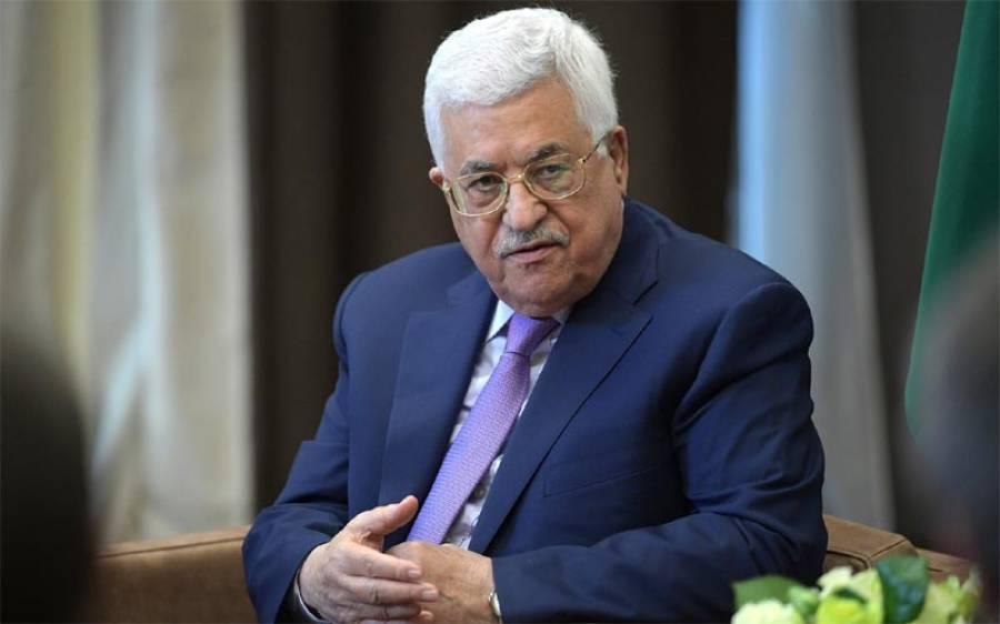 فلسطین کا امریکہ اور اسرائیل کے ساتھ تمام معاہدے ختم کرنے کااعلان