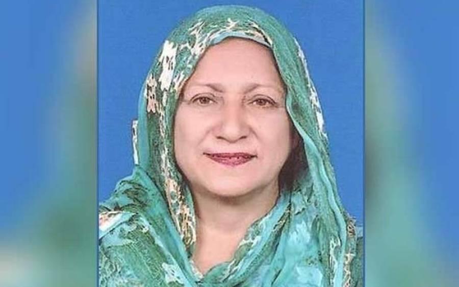 تحریک انصاف کی خاتون رکن اسمبلی کورونا وائرس سے انتقال کر گئیں