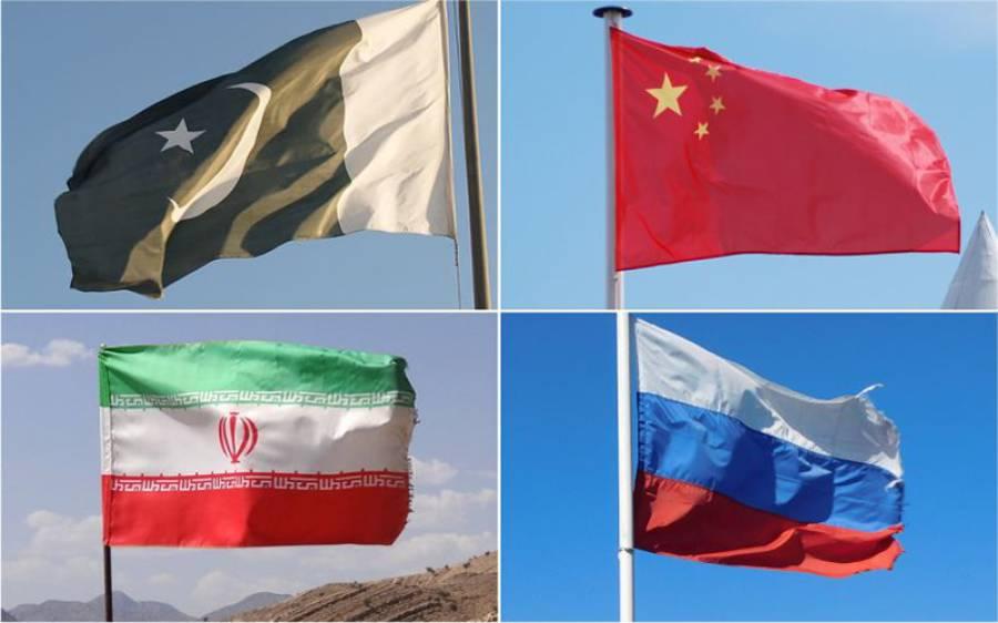 پاکستان، چین، روس اور ایران بڑے مقصد کے لیے اکٹھے ہوگئے، دشمنوں کی نیندیں اُڑگئیں