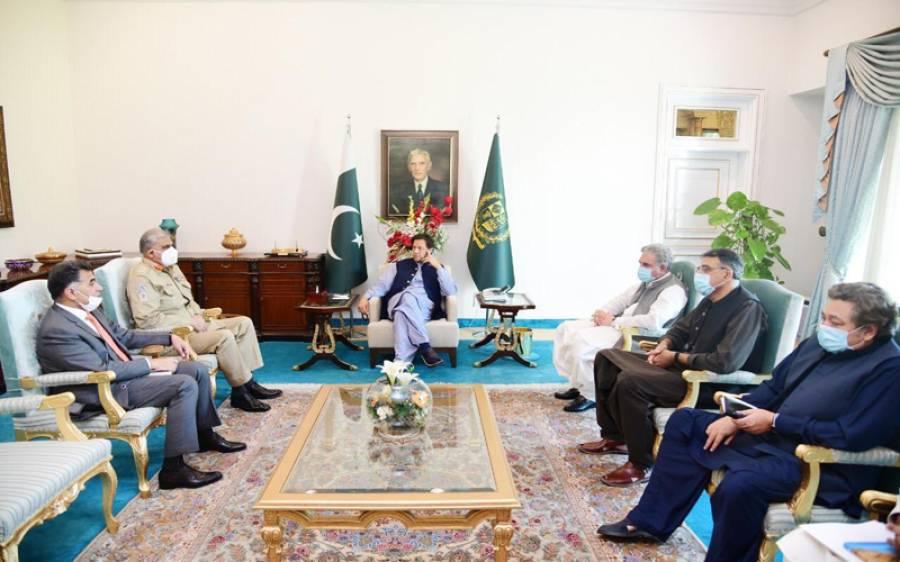 وزیر اعظم سے آرمی چیف، ڈی جی آئی ایس آئی کی ملاقات