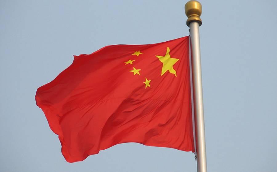 کورونا وائرس پر شور مچانے کی چین نے آسٹریلیا کو سخت سزا دے دی