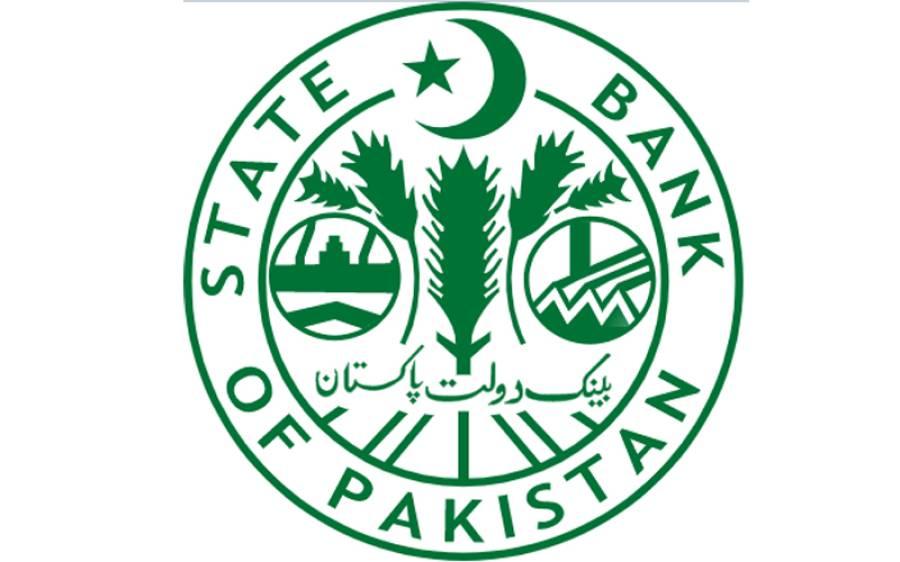 پاکستان نے صرف ایک ہفتے میں کتنا قرضہ واپس کردیا؟ جواب آپ کے تمام اندازے غلط ثابت کردے