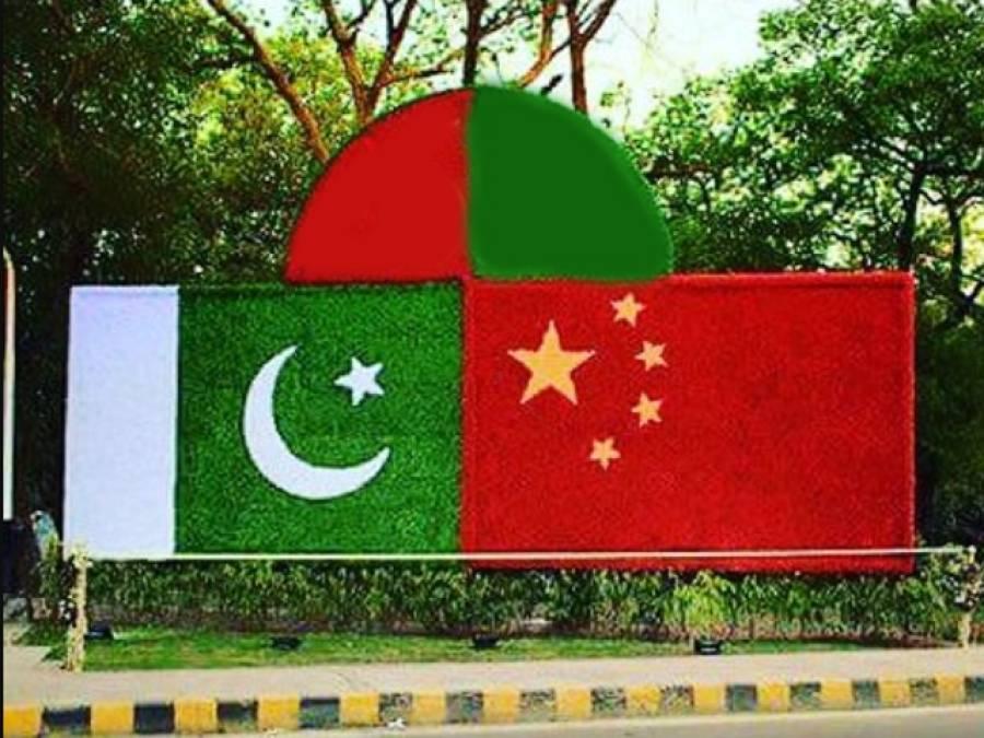 پاک چین تعلقات اور سی پیک کے حوالے سے امریکی معاو ن وزیر خارجہ کے الزامات،چین نےمیدان میں آتے ہوئے زور داراعلان کر دیا