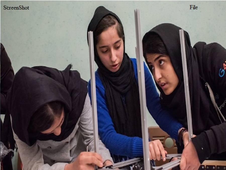 افغانستان کی لڑکیوں کا ایسا کارنامہ کہ ہر کوئی داد دے گا