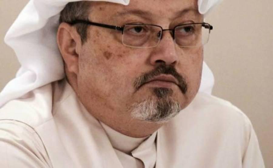 جمال خاشقجی کے قاتلوں کے لیے 'خوشخبری'،مقتول کے اہلخانہ نے بڑااعلان کردیا