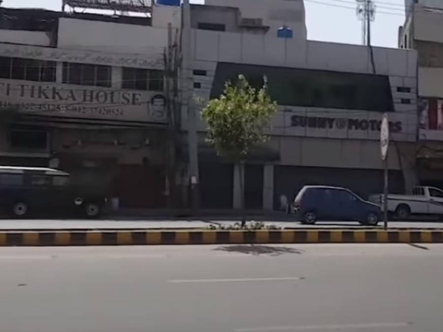 لاہور میں مارکیٹوں کے اوقات کار تبدیل، کب سے کب تک کھلیں گی؟ نیا نوٹی فکیشن جاری