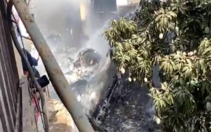 قومی ائیر لائن کے حادثے پر سعودی دارالحکومت ریاض میں پاکستانی کمیونٹی کا گہرے دکھ اور افسوس کا اظہار