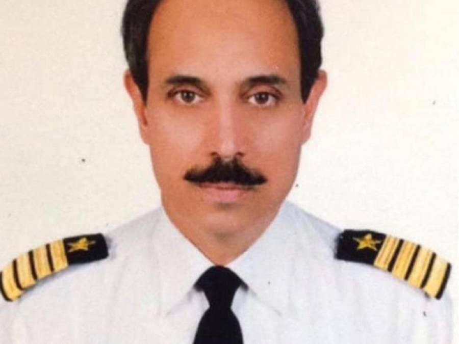 طیارہ حادثے میں جاں بحق ہونے والے کیپٹن سجاد گل کون تھے؟ تفصیلات سامنے آگئیں