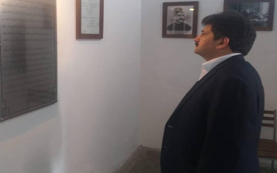 حادثے کا شکار ہونے والے طیارے میں سوار صحافی انصار نقوی نے حامد میر کو کیا پیغام بھیجا تھا؟