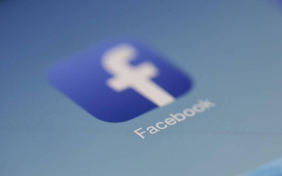 اب آپ اپنی فیس بک پروفائل لاک کرسکتے ہیں، آپ کی حفاظت کے لیے انتہائی اہم فیچر متعارف کروادیا گیا