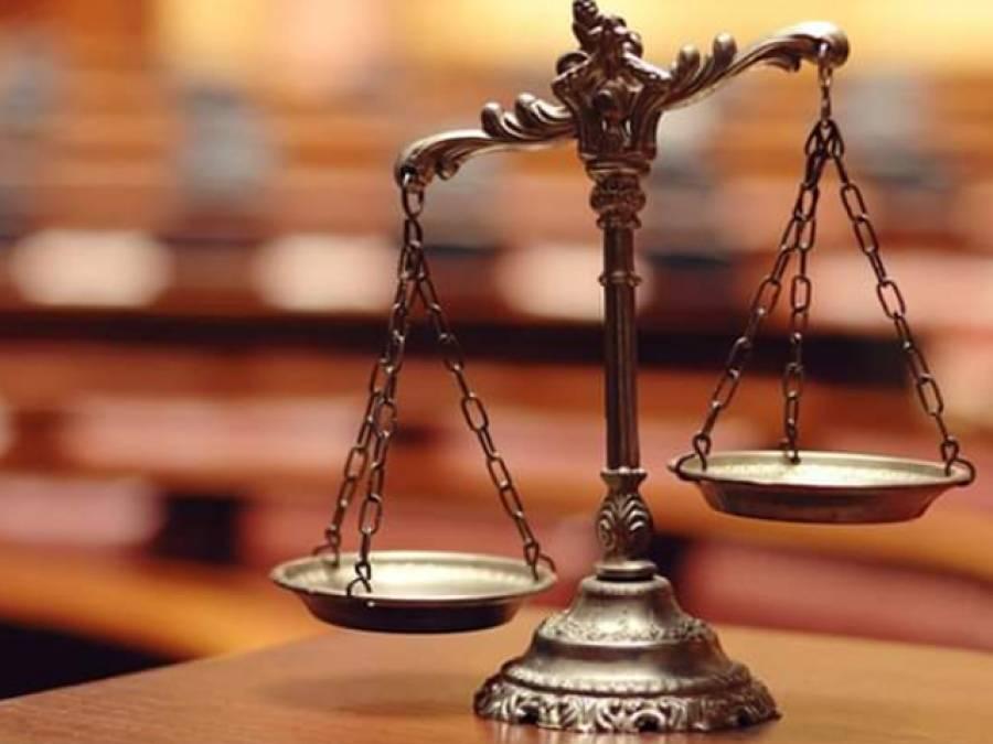 عید تعطیلات کاعدالتی شیڈول جاری ،لاہور کی کون سی عدالت میں کون سا جج ڈیوٹی دے گا ؟جانئے